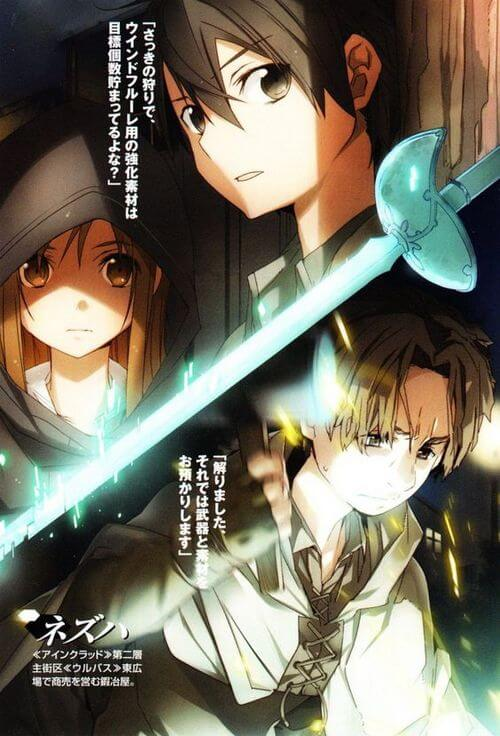 sword art online swords 5